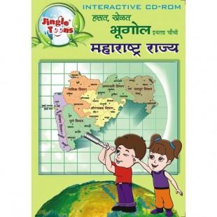 Maharashtra Bhugol 4th STD (Marathi)