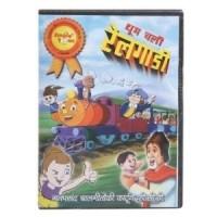 Dhoom Chali Railgadi (धूम चली रेलगाडी)