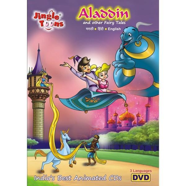 fairy movie in hindi